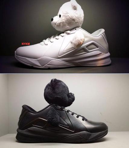 Panda Shoes
